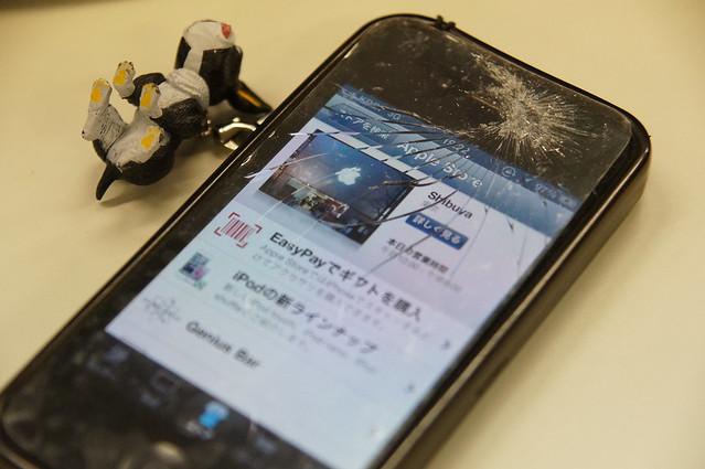 割れたiPhoneからAppleストア表示