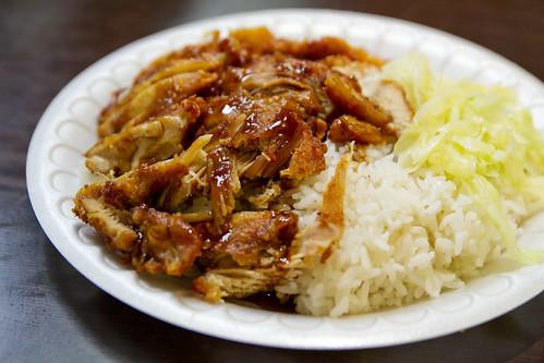 Tokyo fried chicken