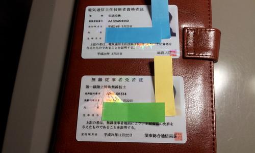20121215_154515.jpg