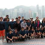 Asiance in Hong Kong