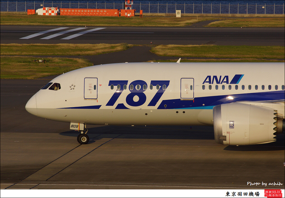 All Nippon Airways - ANA / JA809A / Tokyo - Haneda International