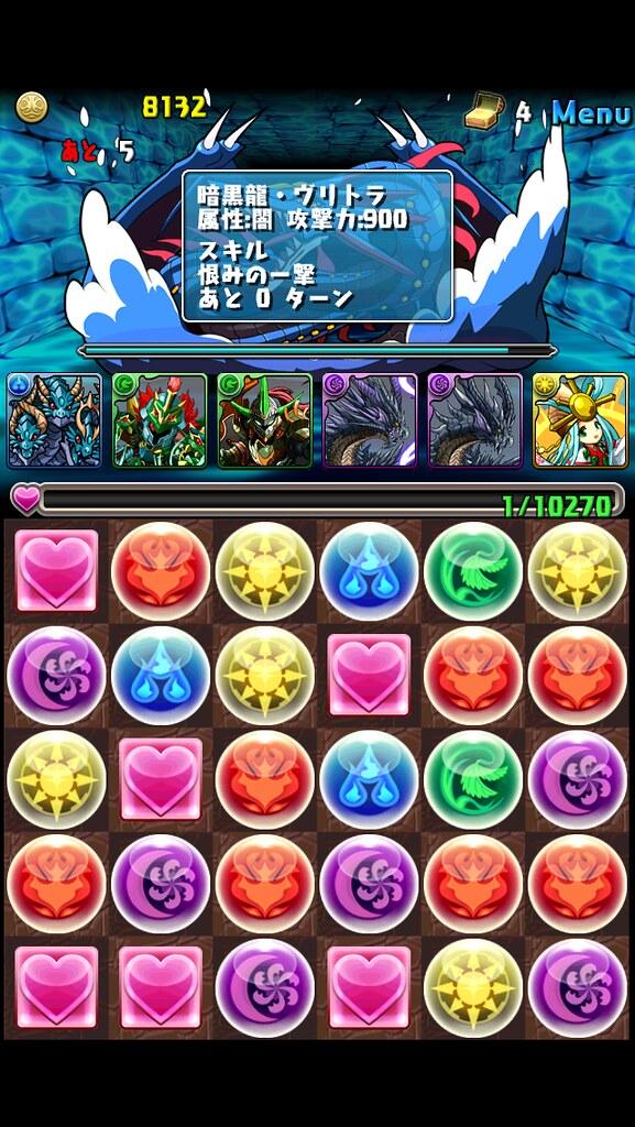 20121106062146