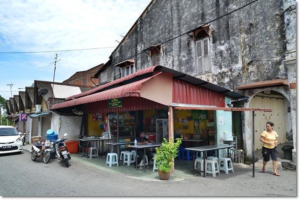 The Mamak Stall