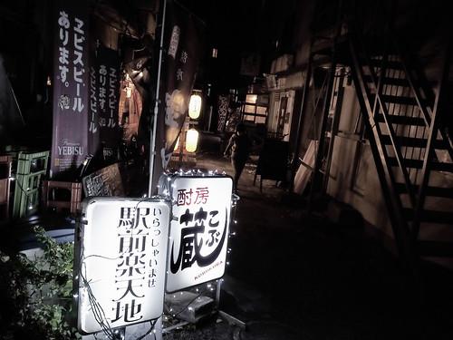 2012.11.19(R0010488_High Key