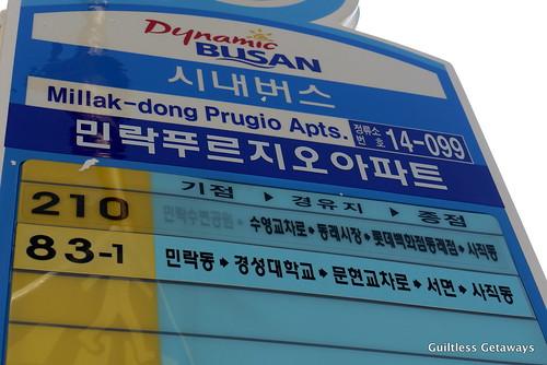 millak-dong-prugio-apartment-busan.jpg
