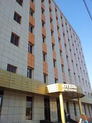 Krasnodar - Hotel Forum
