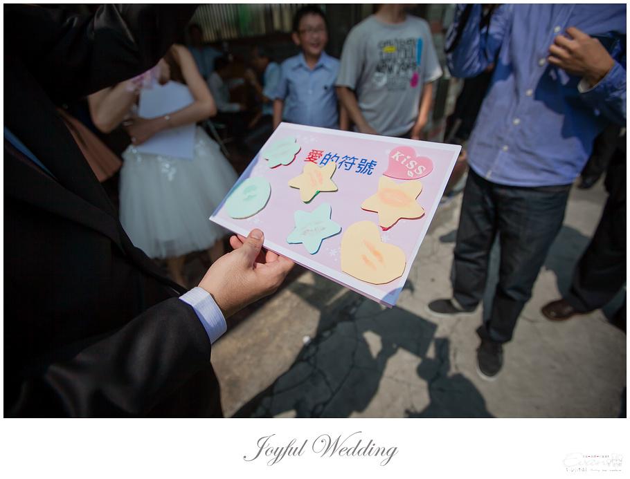 Angus & Dora  婚禮紀錄_00056