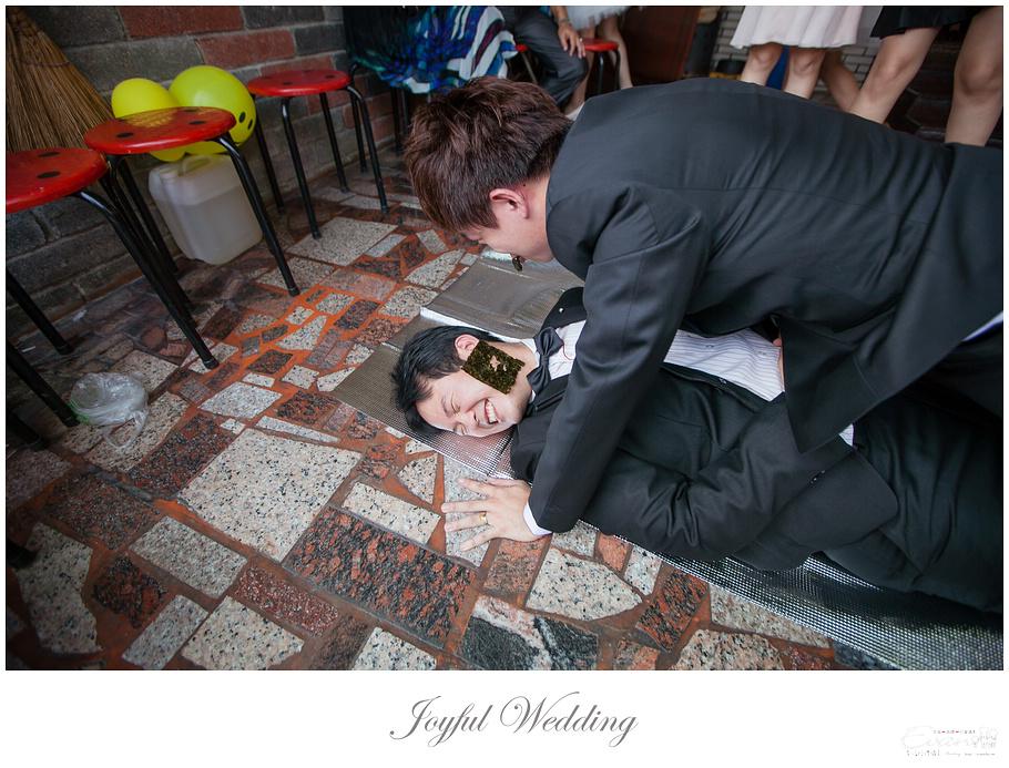 Angus & Dora  婚禮紀錄_00066