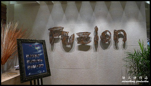 Lunch at Fuzion - Sunway Resort Hotel & Spa