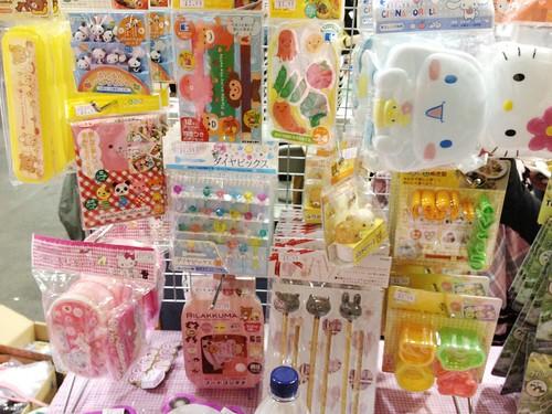 Hyper Japan Feb 2012
