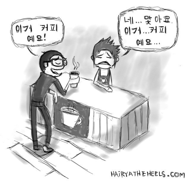 Awkward Korean 01