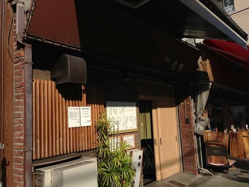 Cycle Trip to Kita-Senju