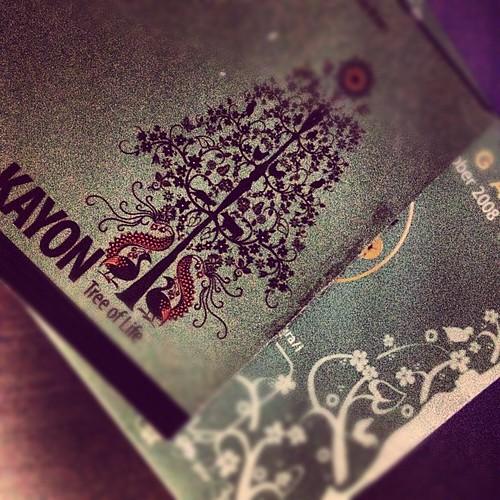 Inspired #invitation #design. Kayon: Tree of Life #jazz #bebop