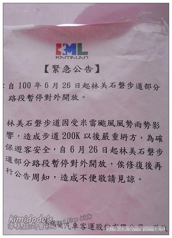 五峰旗 (22)