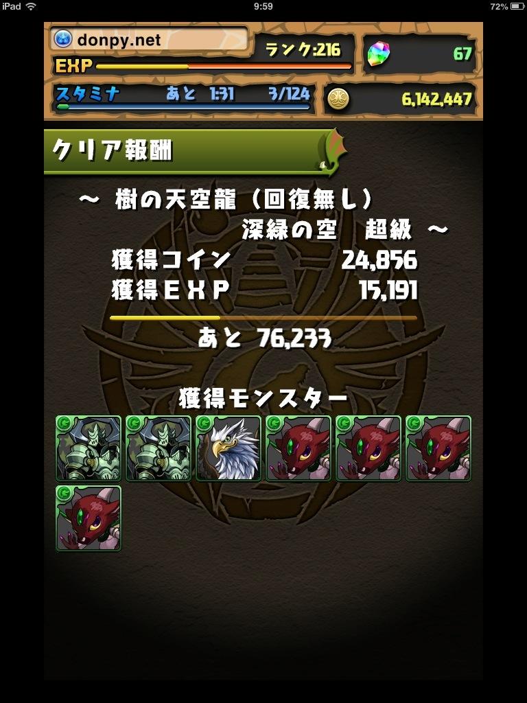 20121129113417