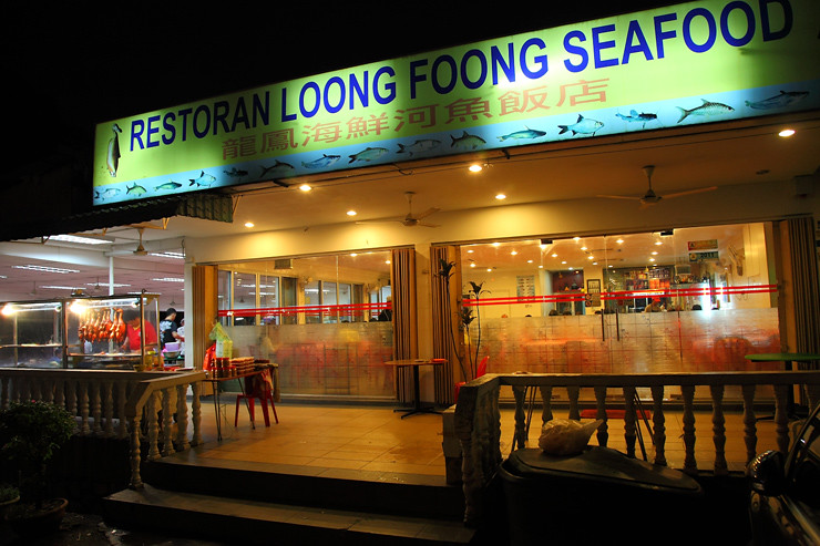Loong-Foong-Seafood