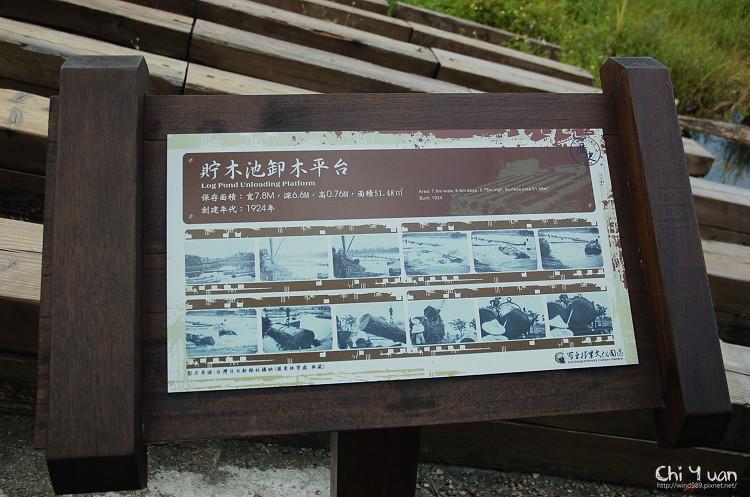 羅東林業文化園區-貯木池23.jpg