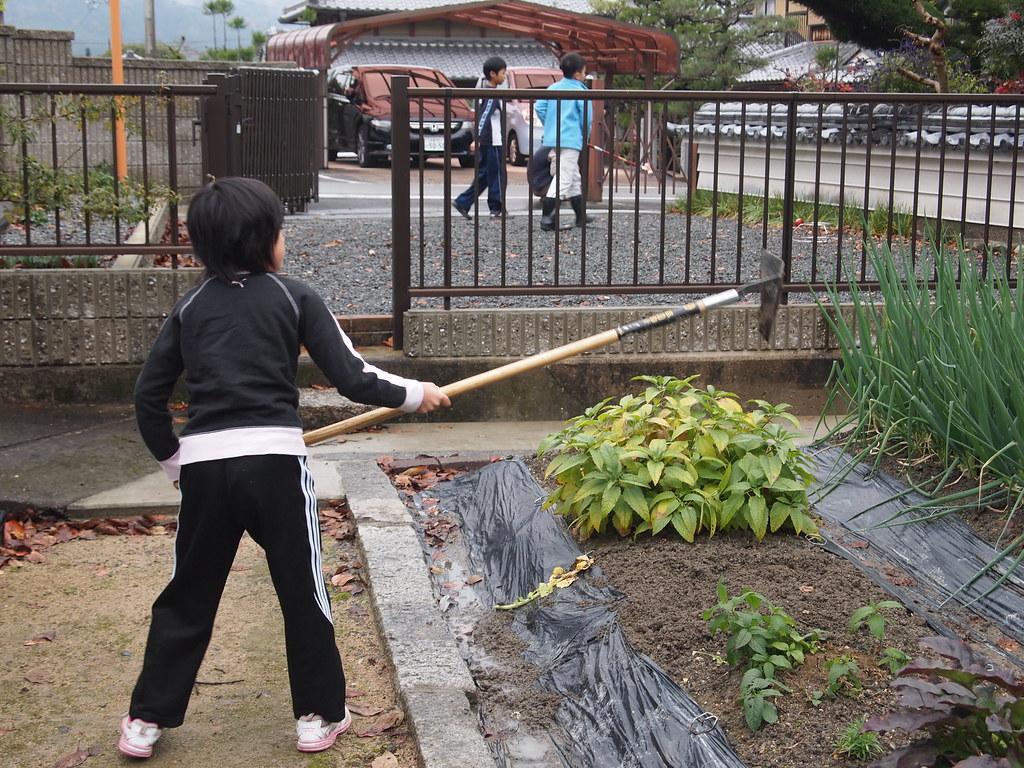Kameoka Home Stay with Namikawa Family