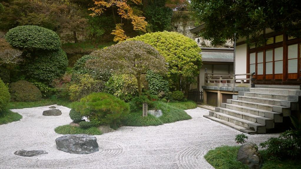 Hokoku-ji Zen Garden