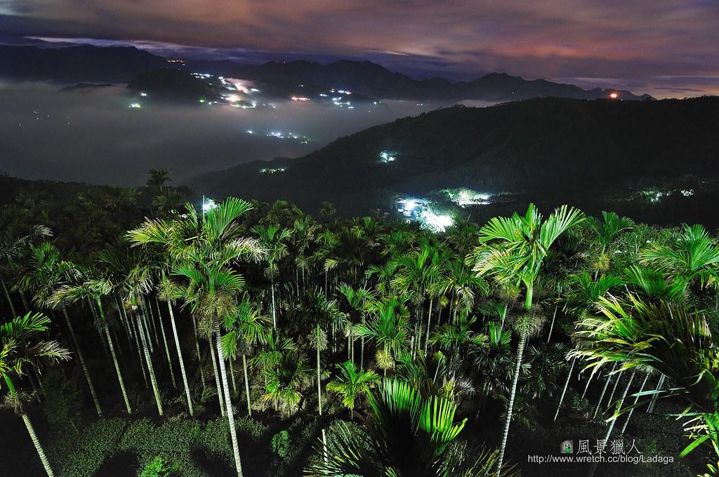 霧中的檳榔村