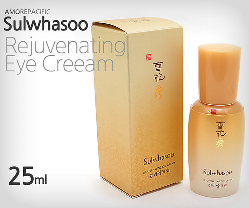 RejuvenatingEyeCream25ml