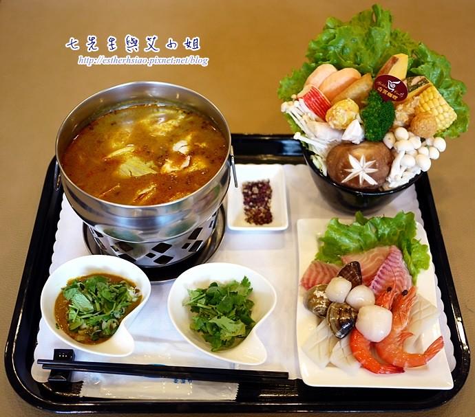 20 銷魂咖哩鍋