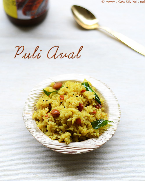 puli-aval-recipe (Tamarind Poha)
