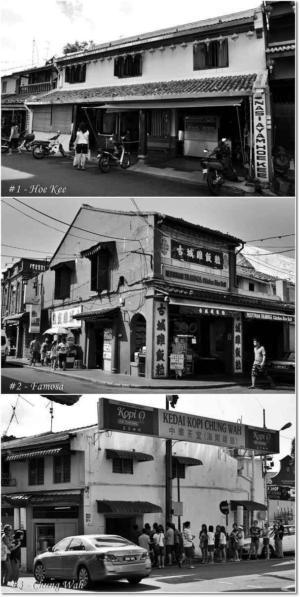 Chicken Rice War @ Jonker Street, Melaka