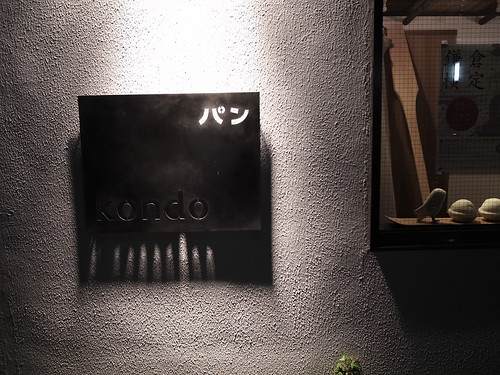 2012.12.10(R0010189