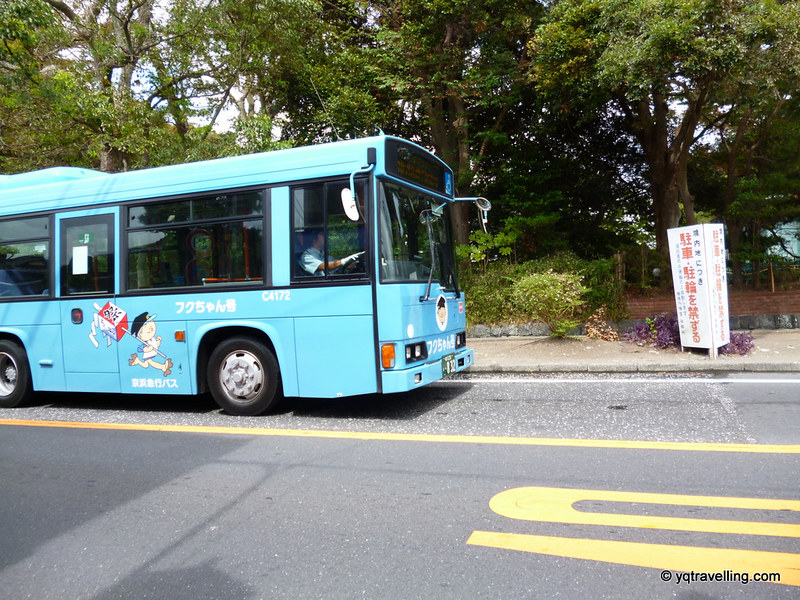 Cute anime Kamakura bus