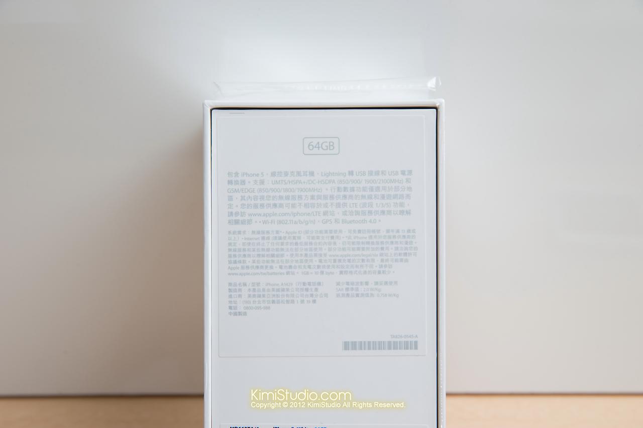 2012.12.14 iPhone 5-004