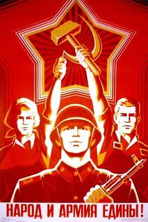 Cartel propagandístico de la URSS