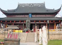 Nanjing, Confucius Temple
