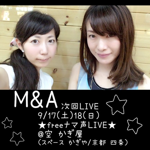 M&A告知(祇園四条)
