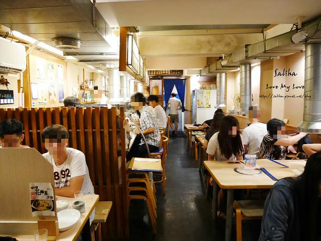 士林站美食餐廳寶屋烤肉日本料理燒肉