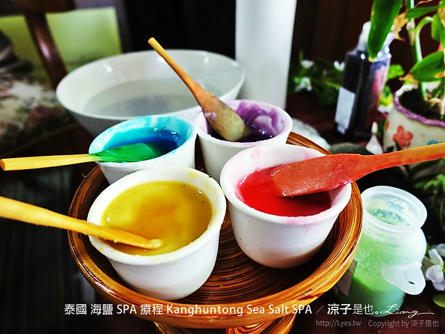 泰國 海鹽 SPA 療程 Kanghuntong Sea Salt SPA 25