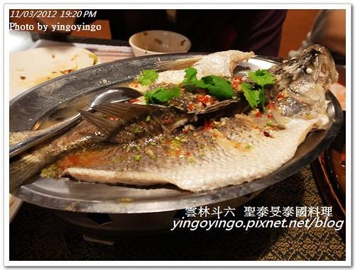 雲林斗六_聖泰旻泰國料理20121103_R0080621