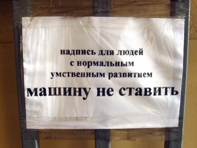 Улица Образцова, дом 12