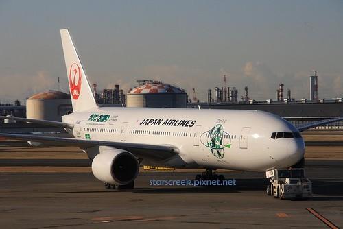 Q1460-24.JPG