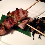 Nobu - Pork Belly