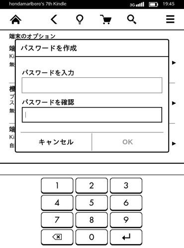 01password-setting
