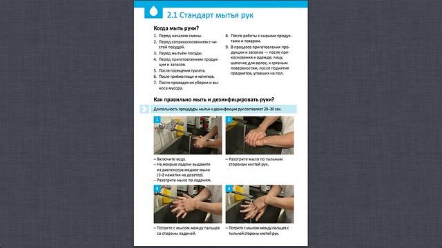 Снимок экрана 2012-11-12 в 14.44.27