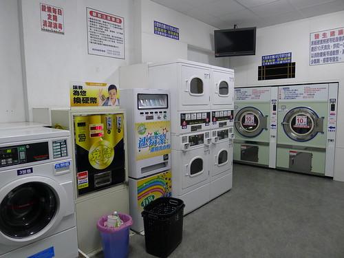 @台南新營-自助洗衣店
