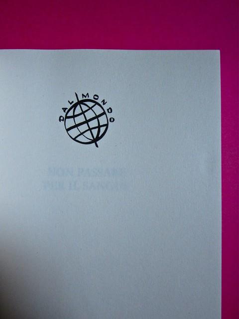 Eduardo Savarese, Non passare per il sangue. edizioni e/o 2012. Grafica di Emanuele Gragnisco; illustrazione di Luca Laurenti. Pagina dell'occhiello (part.), 2