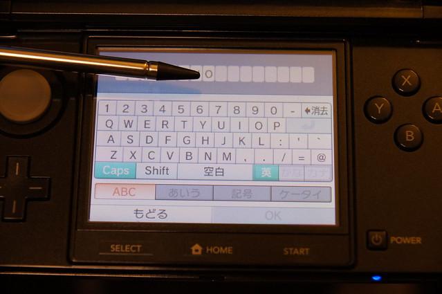 DSC07913