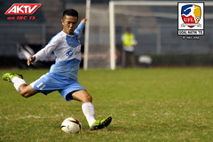 11132012_uflcup-11132012_stallion-greenarchers_FCJ0203