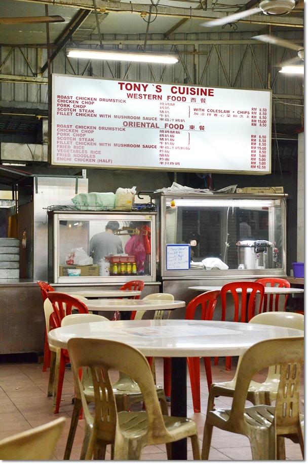Tony's Cuisine