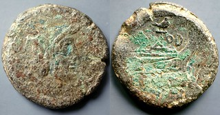 141/2b var. bird TOD As. Janus; wren on TOD, best preserved example of exceptionally rare single die type. AM#1279-29 34.5mm 29g11