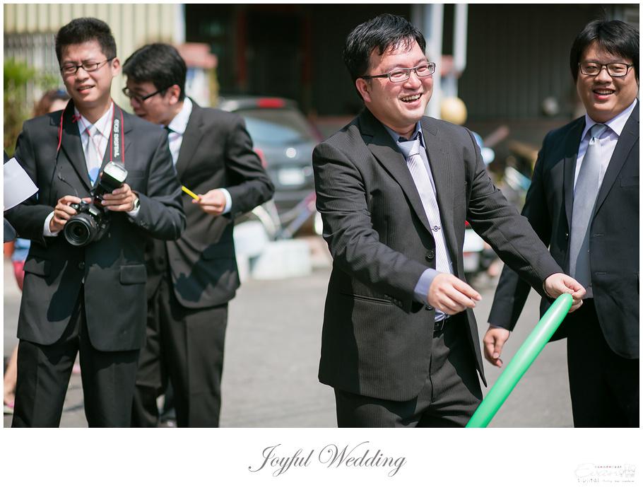 Angus & Dora  婚禮紀錄_00043