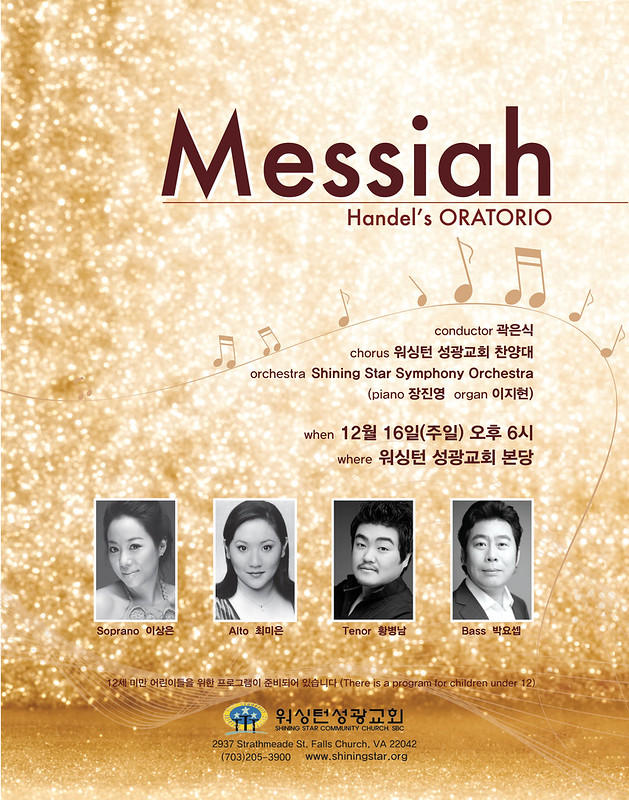 messiah_poster_final (1)